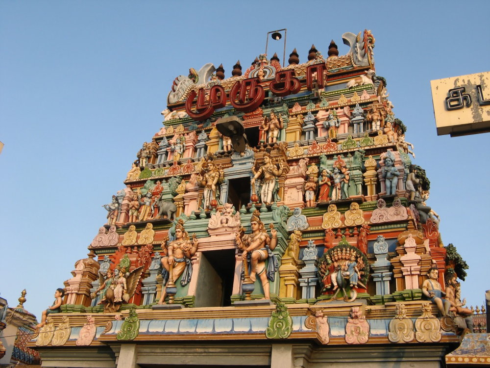 Chennai Indija