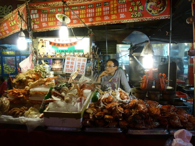 Tajvan - tržnica
