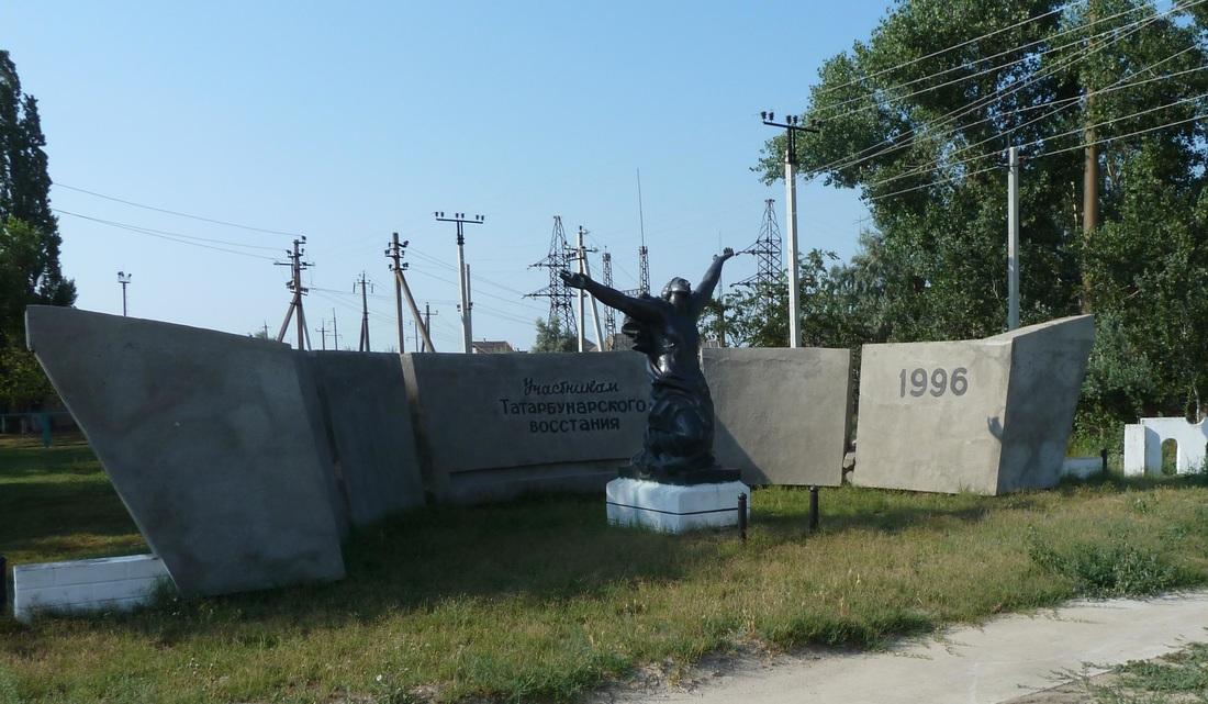 Ukrajina - spomenik žrtvam poplav