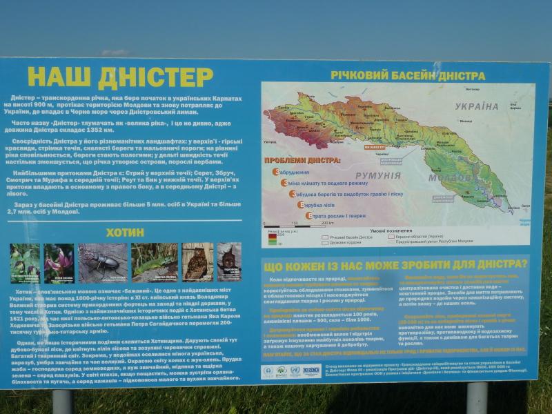 Ukrajina - trdnjava Hotin