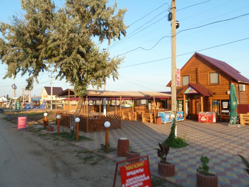 Ukrajina - bar v Primorskoju