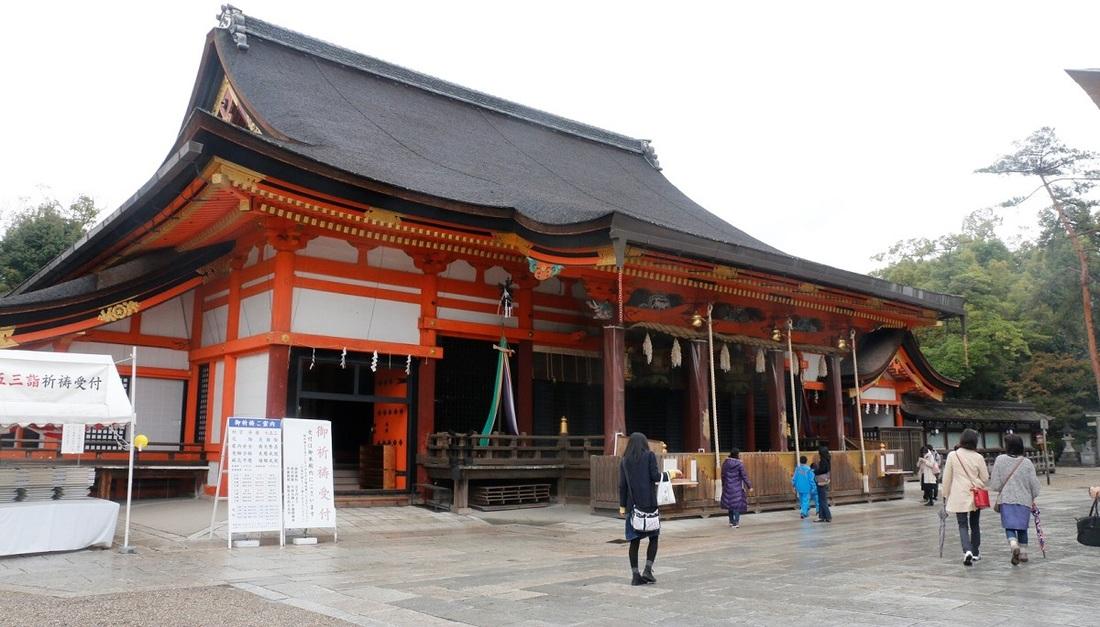 Japonska - svetišče Yasaka v Kyotu
