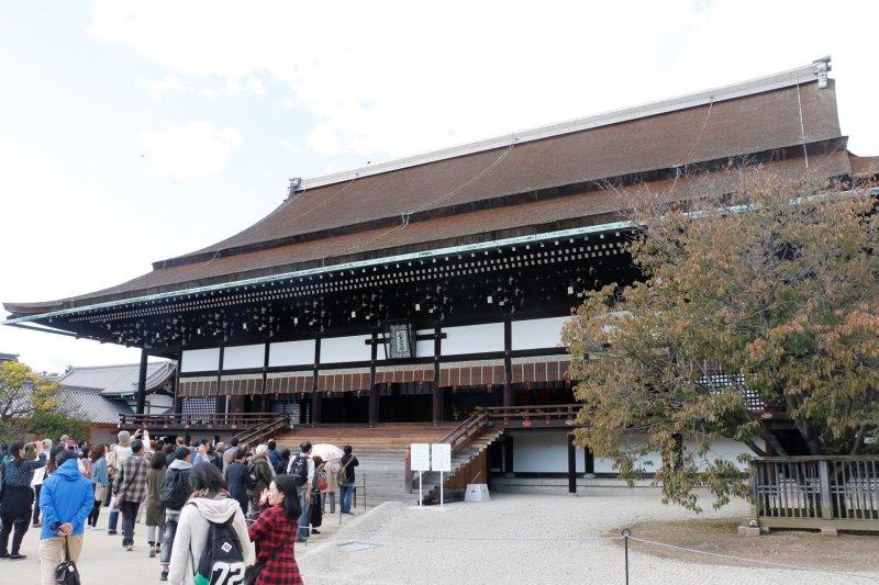 Japonska - Kyoto cesarska palača