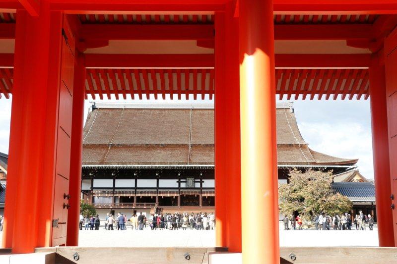 Japonska - cesarska palača v Kyotu