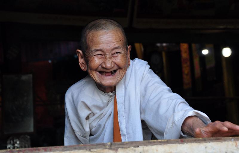 Mjanmar dežela nasmehov
