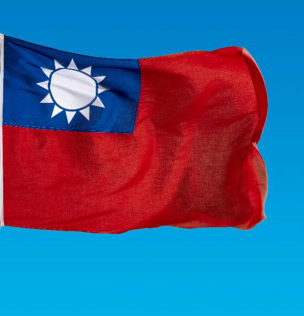 Tajvan- zastava